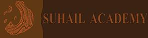 Suhail Academy